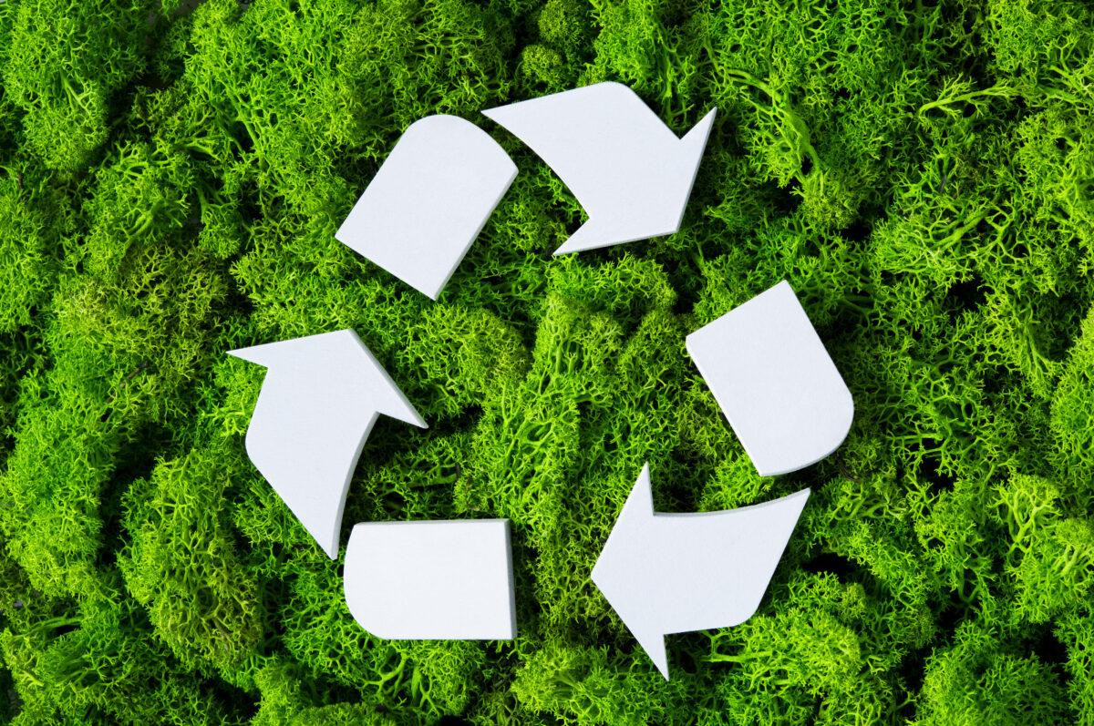 Πρόγραμμα Περιβαλλοντικές Υποδομές: Ενίσχυση Εγκαταστάσεων Διαχείρισης Αποβλήτων